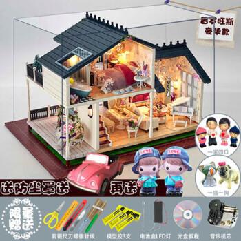 制作大型别墅房拼装模型玩具屋生日礼物 工具胶 1猫1狗 光盘 一家四口