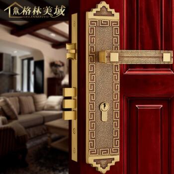 格林美域中式全铜别墅大门锁拉手锁仿古 锁纯铜对开入户实木门锁 玫瑰图片