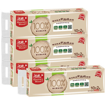 Clean Tissue Roll Paper tissue No fragrance natural wood series low-whiteness core-Free roll Paper 4-story 48-volume FCL