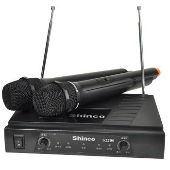 新科(Shinco)S2200 无线话筒麦克风 一拖二家庭影院KTV电脑K歌
