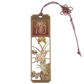 绍泽文化 中国风金属镂空创意书签-兰 韩国24K金书签创意礼物套装
