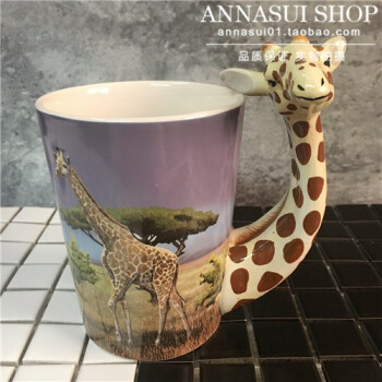 手绘3d动物蜥蜴火烈鸟马克杯陶瓷咖啡杯卡通杯子生日礼物 长颈鹿-现