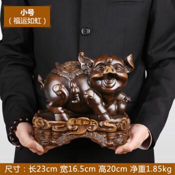 吉善缘 生肖猪摆件 家居装饰品创意客厅办公室开业礼品创意礼品乔迁送
