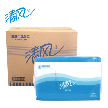 清风 B913AC 擦手纸公共洗手间抽取式 纯木浆抽纸擦手纸 吸水200抽张 20包/箱