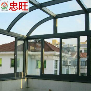 北京忠旺断桥铝窗户阳光房高端阳光房钢结构阳光房钢化玻璃阳光房盖