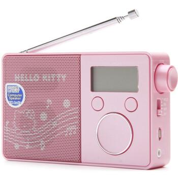 凯蒂猫(Hello Kitty) KT-RA2 便携式时尚数码收音机 迷你音响 FM收音/SD便携式数码音响