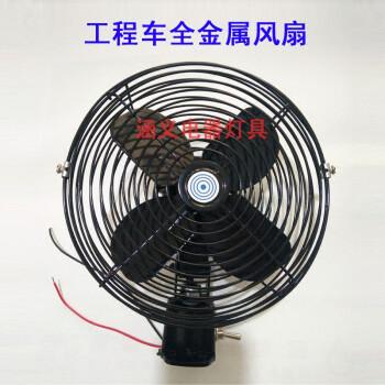 在正常工作过程中,电风扇连接到家庭电路,额定电压为220V