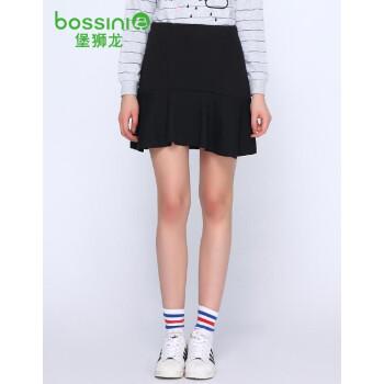 Váy nữ Bossini 17 025405040 990 M 17068Y