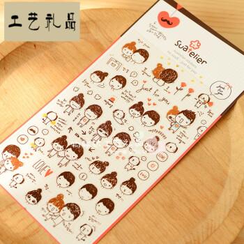 韩国小清新可爱卡通pvc透明日记装饰贴 相册手账贴纸绘画 青梅竹马