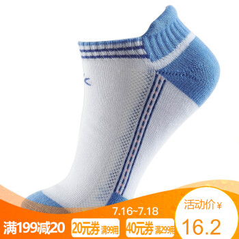 Tất cầu lông nữ kawasaki KW 7215 KW 7215 KW-7215