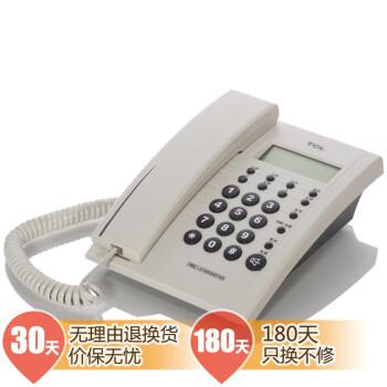 TCL HCD868(79)TSD 免电池来电显示电话机家用办公座机(灰白)