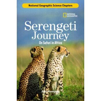 Serengeti Sunglasses