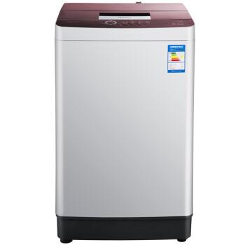 海信(hisense)XQB70-H8568 7公斤波轮全自动智能洗衣机 (灰色)