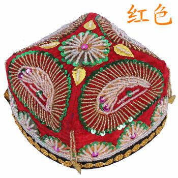 新疆舞民族花帽维吾尔族帽子舞台舞蹈演出头饰 摄影装饰帽子 红色6