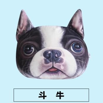 柴犬表情动态表情微的动态好玩包狗头包信图片