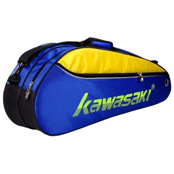 Túi đựng vợt cầu lông KAWASAKI36KBB 8632 83083 KWB8632