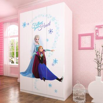 迪士尼冰雪公主3门实木儿童房衣柜 酷漫居儿童收纳储物柜女孩 冰雪