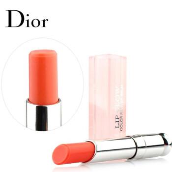 Dior/迪奥 唇膏 口红/唇彩/变色润唇膏  限量版变色润唇膏004#