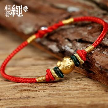 开光金珠转运珠手工编织红绳手链3d硬金福猪手绳本命年化太岁男女 净