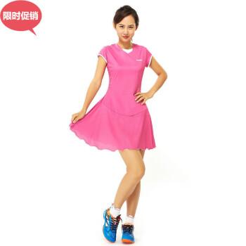 Quần áo cầu lông nữ kawasaki SK 172701 L SK-172701