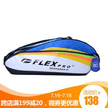 Túi đựng vợt cầu lông FLEX 6 9 FB 171 102001
