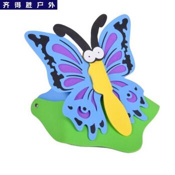 六一儿童节幼儿园卡通动物帽子头饰子游戏话剧演出表演面具道具 蝴蝶