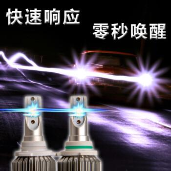 (猛速)新蓝鸟经典轩逸新逍客奇骏 led远光近光灯泡改装 汽车led前大灯