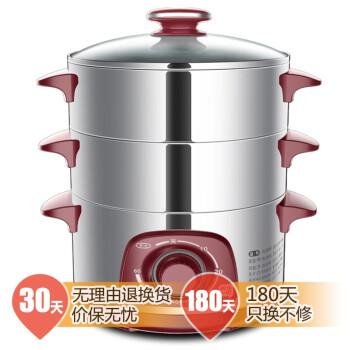 快乐一叮(klyd) DZG-26J1 多功能不锈钢电蒸锅