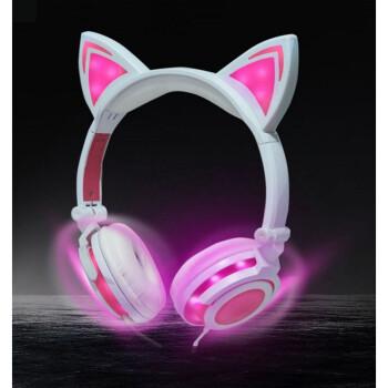 优乐品耳壳耳朵发光猫耳朵耳机 猫耳朵发光耳机 粉色