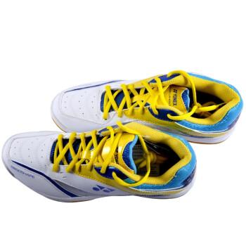 YONEX 尤尼克斯 SHB-35C 减震防滑中性羽毛球鞋 ¥239 下单自动特价