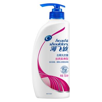 海飞丝去屑洗发露丝质柔滑型750ML(新老包装随机发放)