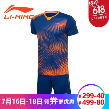 Quần áo cầu lông nam Lining 2017AATL105 1 2 3 XL