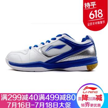 Giày cầu lông nam Lining AYZG045 40