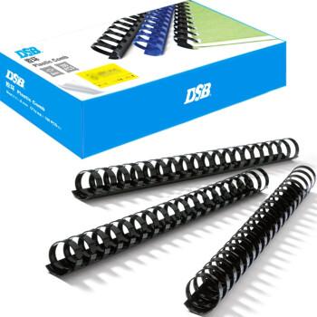 迪士比 (DSB)超韧装订胶圈 黑色 21孔 8mm 装订50页 100根/盒 装订胶环胶管