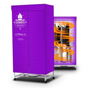 德尔玛(Deerma)DEM-R9 双层干衣机(紫色)