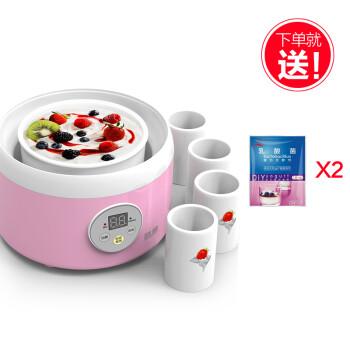 RW/容威 TW-301C 纳豆米酒酸奶机全陶瓷内胆家用全自动分杯酸奶机 粉红色+20小包菌粉