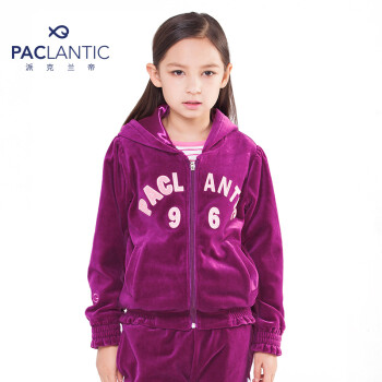 paclantic/派克兰帝 品牌童装春秋女童logo系列天鹅绒时尚连帽开衫