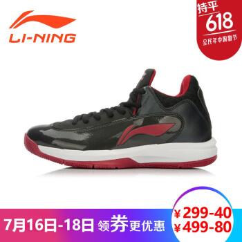 Giày bóng rổ nam LINING2015CBAIITDABPK047 395 245mm