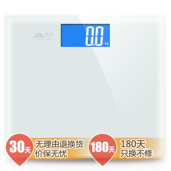 香山(CAMRY) EB829HJ 电子秤 称重人体称 健康称(象牙白)