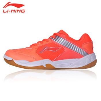 Giày cầu lông nữ LINING AYTK074 2 37 AAYL044