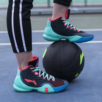 Giày bóng rổ nam Lining CBAIII3 1 42 043