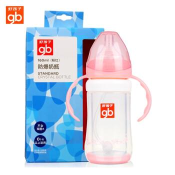 好孩子(Goodbaby)婴儿防爆奶瓶150ml(粉红) B80220