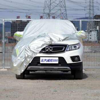 s50专用m50f车衣车罩加厚防雨防晒遮阳隔热防尘防水牛津盖布汽车外套