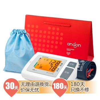 九安(andon)电子血压计 家用全自动上臂式 KD-5910V