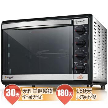 长帝(changdi) CKTF-30GS 上下管分开调温 全功能电烤箱