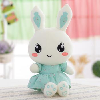 艾睿兔可爱小白兔子毛绒玩具兔子玩偶公仔布娃娃情人节女孩生日礼物