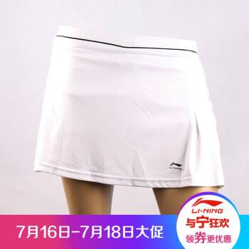Quần áo cầu lông nữ liningASKH108 1 XXL