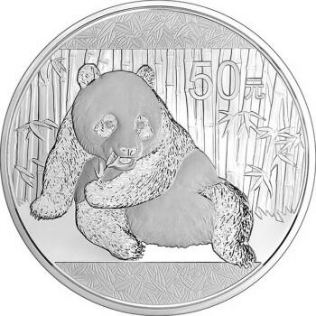 中国金币 河南中钱 2015版熊猫金银纪念币 5盎司银币 15年熊猫5盎司银币