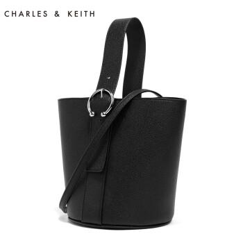 Túi xách nữ Charles & Keith CHARLESKEITHCK2 70780391