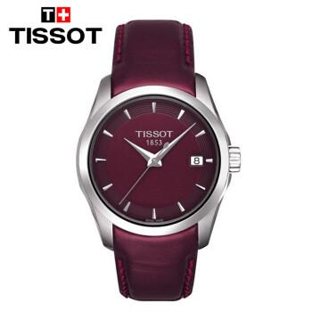 Đồng hồ đôi nam nữ Tissot 1000 100200 T035.210.16.011.01